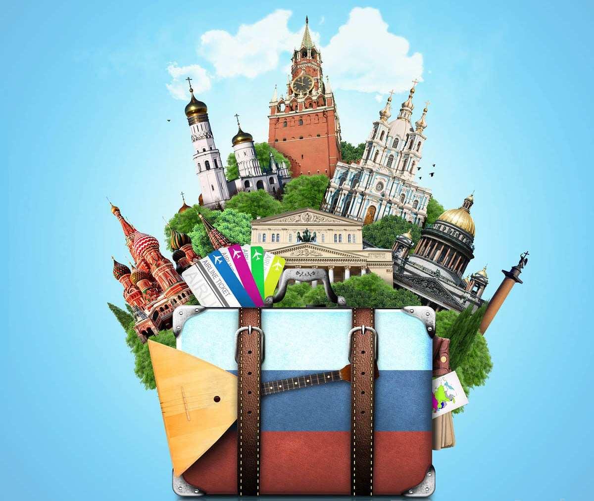 Путешествия по России в 2020 году